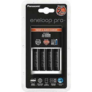 Panasonic Eneloop Pro Charger MQR06-E4-3UWX inkl. 4 AA eneloop xx 2500 mAh - 1er Blister