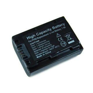 Akku kompatibel zu NP-FH50/FP50 Sony Li-Ion